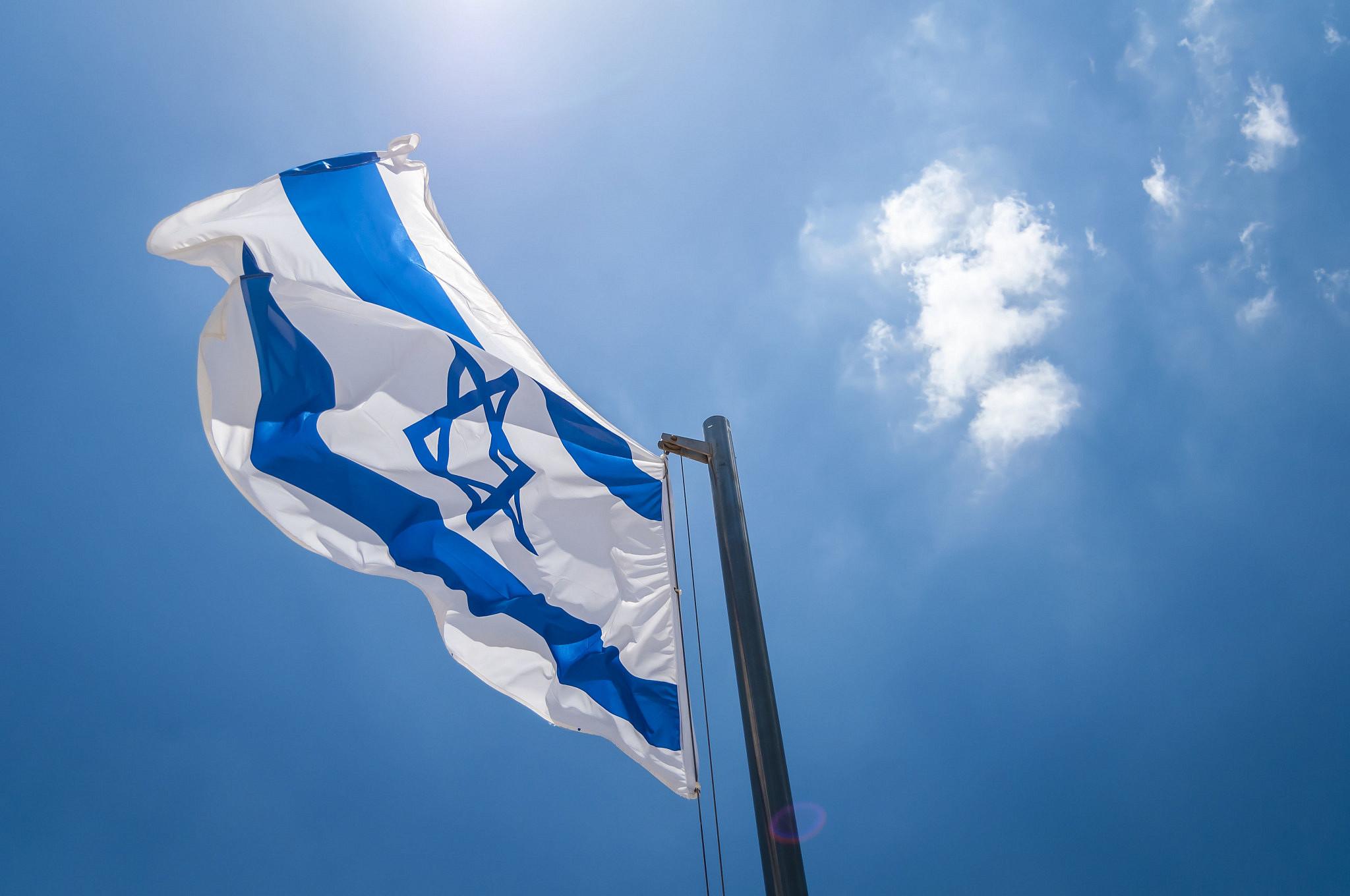 Hartman@Home: Yom Ha'atzmaut