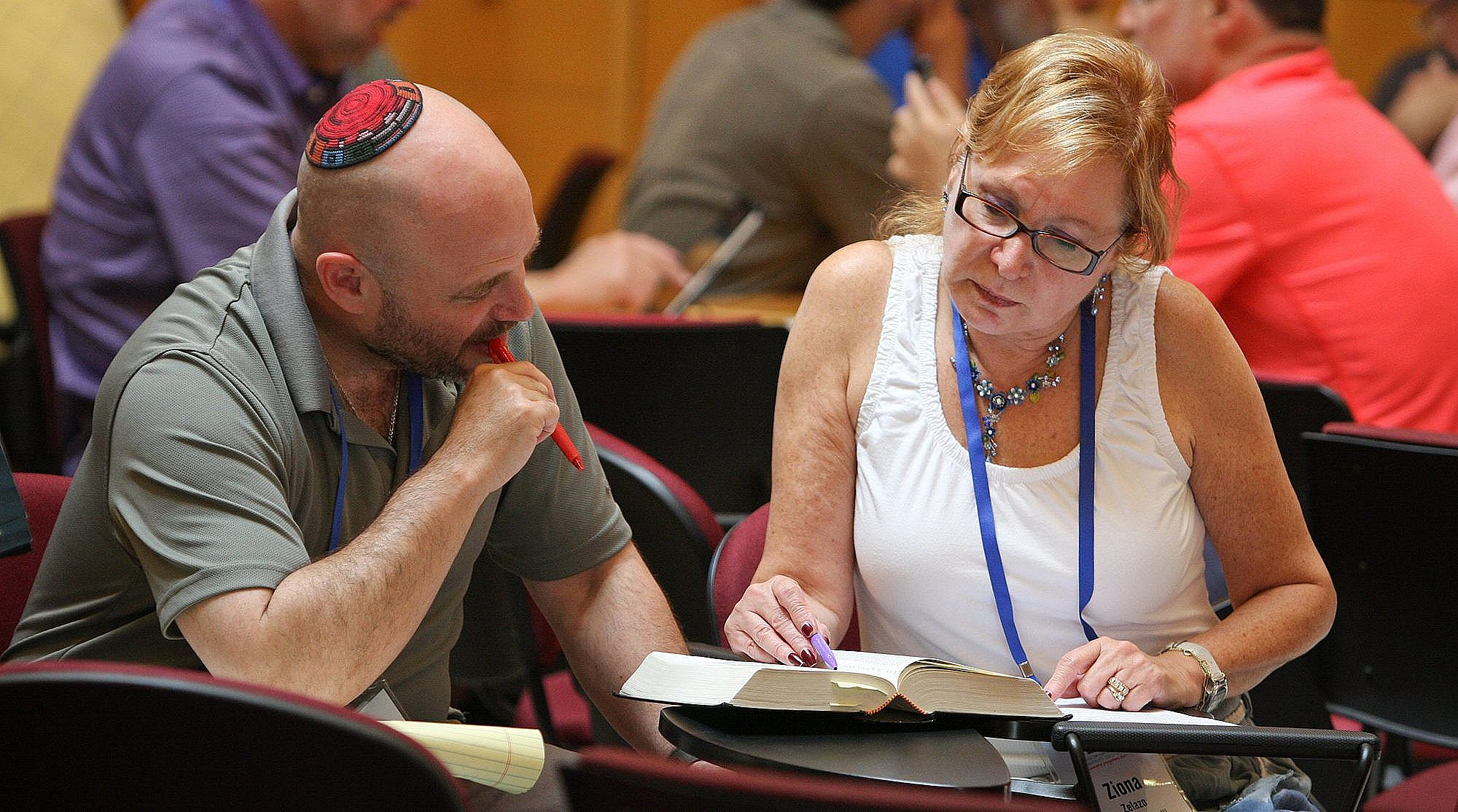 Rabbinic Leadership Programs