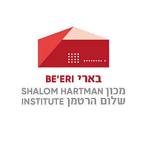 Be'eri Program for Pluralistic Jewish-Israeli Identity