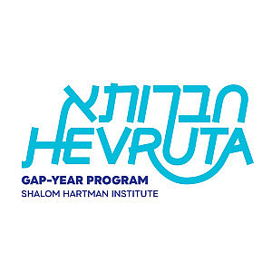 Hevruta Gap-Year Program